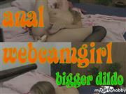 lolicoon – anal webcamgirl bigger dildo